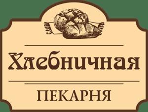 logo_hlebnichnaya