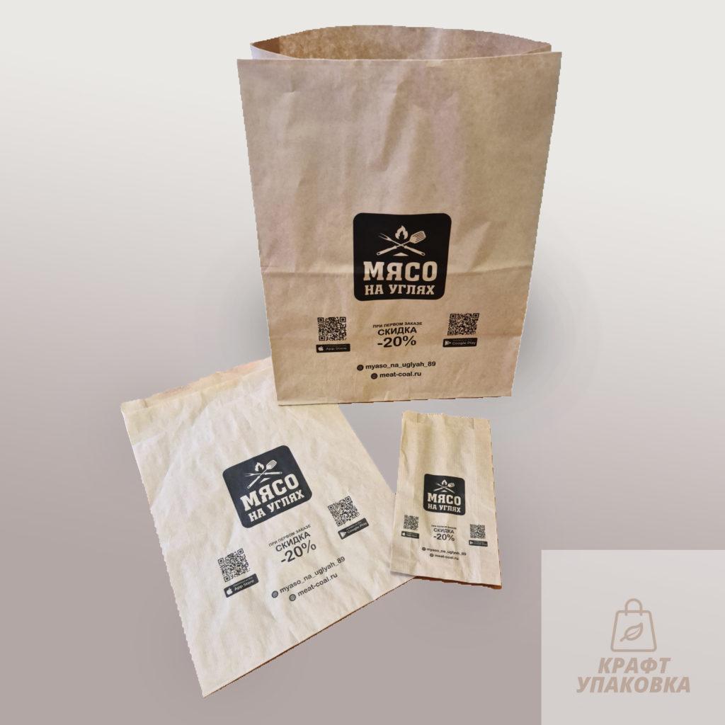 бумажные пакеты с логотипом крафт упаковка екатеринбург