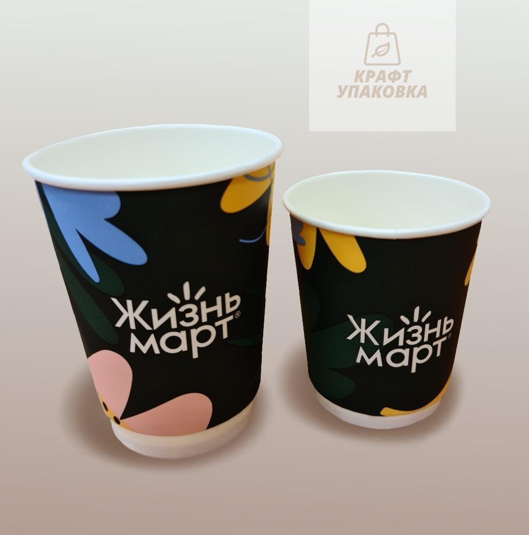 бумажные стаканчики с логотипом крафт упаковка екатеринбург