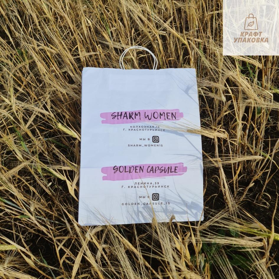 крафтовые пакеты с логотипом крафт упаковка екатеринбург.jpg